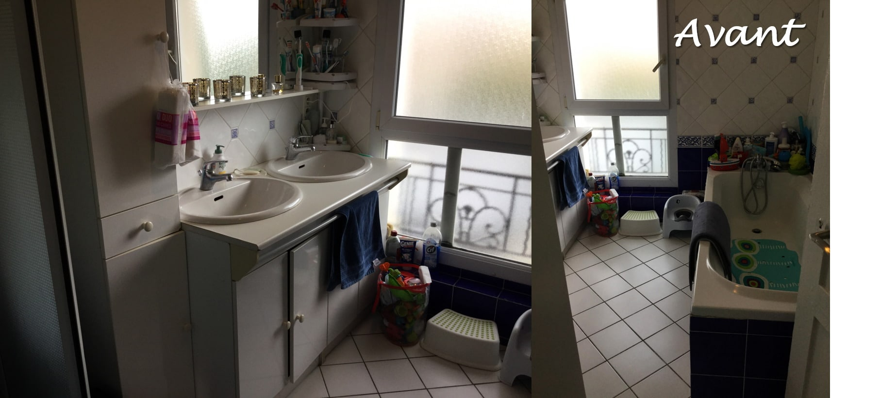 Photo avant salle de bain 2